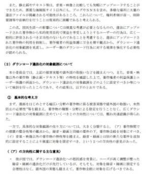 http://image.itmedia.co.jp/news/articles/1901/24/yx_down_01.jpg