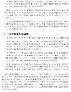 http://image.itmedia.co.jp/news/articles/1901/24/yx_down_02.jpg