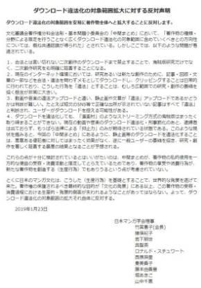 http://image.itmedia.co.jp/news/articles/1901/24/yx_down_03.jpg