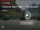 YouTube、「次の動画」で陰謀論などの問題動画を勧めない改善に着手