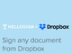 Dropbox、デジタル署名サービスのHelloSignを2億3000万ドルで買収