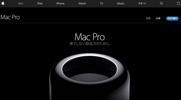 mac 1