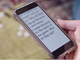 Google、聴覚障害者向けリアルタイム字幕アプリ「Live Transcribe」と補聴アプリ「Sound Amplifier」