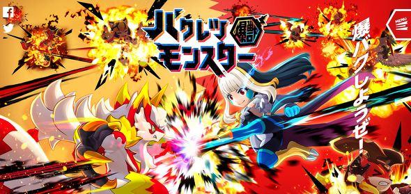 http://image.itmedia.co.jp/news/articles/1902/06/kf_colopl_01.jpg