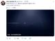 """Hololensの父""キップマン氏、MWCの予告ティーザー動画をツイート「Hololens 2」か?"
