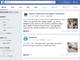 「はしか流行はFacebook上の反ワクチン情報のせい」という批判にFacebookが対処へ