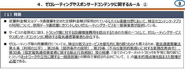 https://image.itmedia.co.jp/news/articles/1902/19/yx_zero_00.jpg