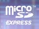「microSD Express」は転送速度最高985MB/秒 スマホやドローンでの4K動画撮影などに