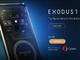 HTCのブロックチェーンスマホ「Exodus 1」にOperaブラウザ 現金購入も可能に