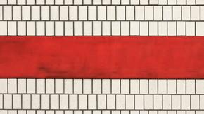 浅草線宝町駅ホームの壁