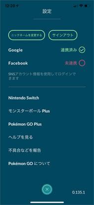 https://image.itmedia.co.jp/news/articles/1903/06/ts153201_ptc01.jpg