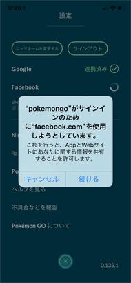 https://image.itmedia.co.jp/news/articles/1903/06/ts153201_ptc02.jpg