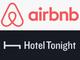 Airbnb、ホテル予約サービス「HotelTonight」を買収