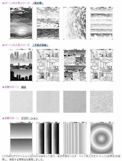 https://image.itmedia.co.jp/news/articles/1903/11/yx_tone_02.jpg