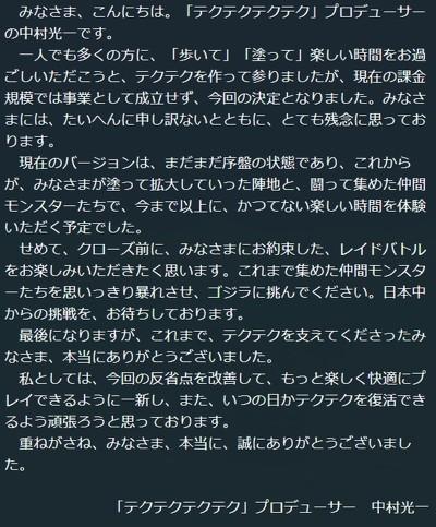 https://image.itmedia.co.jp/news/articles/1903/13/teku_6_03_w400.jpg