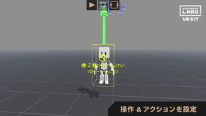 Toy-ConガレージVR