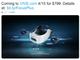 HTC、一体型VRヘッドセット「VIVE Focus Plus」を4月15日に799ドルで発売へ