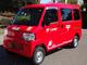 日本郵便、配達車をEVに切り替え 2020年度末までに1200台