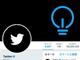 iOS版Twitterアプリにダークモードのオプション「ブラック」追加