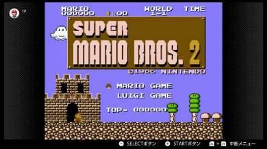 【ゲーム】「マリオ2」と「スターソルジャー」、Nintendo Switch Onlineに追加