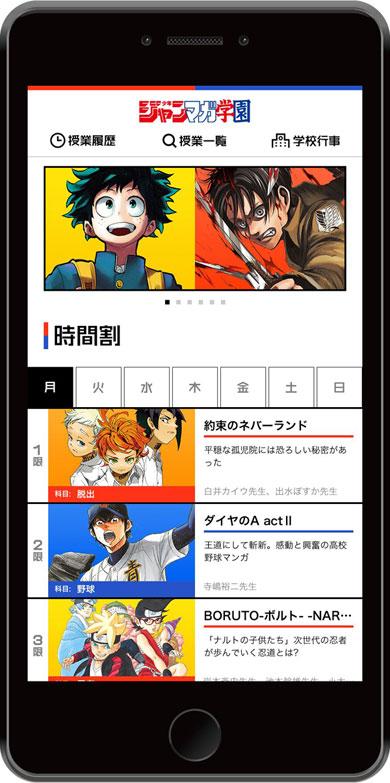 https://image.itmedia.co.jp/news/articles/1904/08/ts153201_manga02.jpg