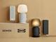 SonosとIKEA、「AirPlay 2」サポートのランプ付きスピーカー発売へ
