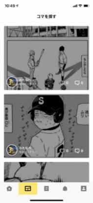 https://image.itmedia.co.jp/news/articles/1904/09/yx_aru_01.jpg