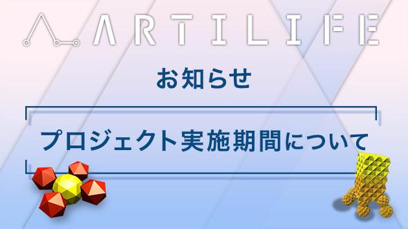 https://image.itmedia.co.jp/news/articles/1904/15/mm_art_dw_01.jpg