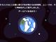 """4月22日はアースデイ Googleロゴは""""世界一""""動植物のかわいいアニメ"""