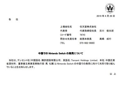 https://image.itmedia.co.jp/news/articles/1904/26/yx_nin.jpg