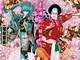 """「超歌舞伎」がさらに進化 ディープラーニングで2D映像から3Dキャラ作る""""変身の術""""、NTTが開発"""