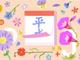 Googleも「平成最後の日」をDoodleで祝う