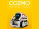 かわいいAIロボット「COZMO」のAnki、倒産か──Recode報道