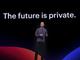 Facebookの「未来はプライベート」──ザッカーバーグCEOのF8基調講演