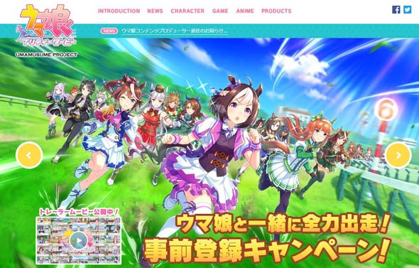 https://image.itmedia.co.jp/news/articles/1905/08/sh_uma_00.jpg