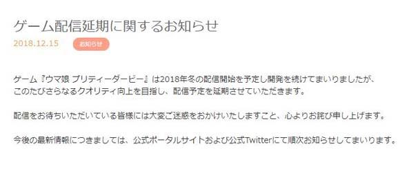 https://image.itmedia.co.jp/news/articles/1905/08/sh_uma_02.jpg