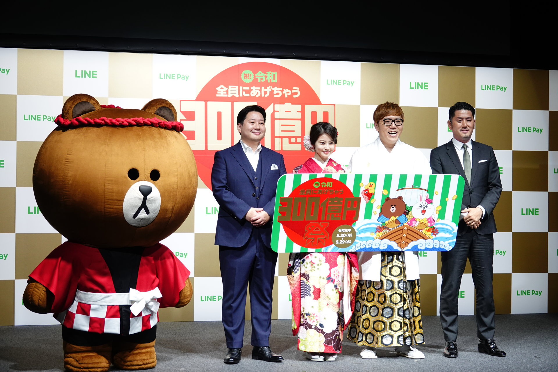 https://image.itmedia.co.jp/news/articles/1905/16/l_kf_linepay_01.jpg