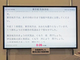 ラジオの気象番組、AIで原稿作成から読み上げまで完結 NHKが公開