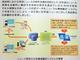 ニュース原稿に特化した日英翻訳AI 約50万対の学習データを手作業で NHKが開発