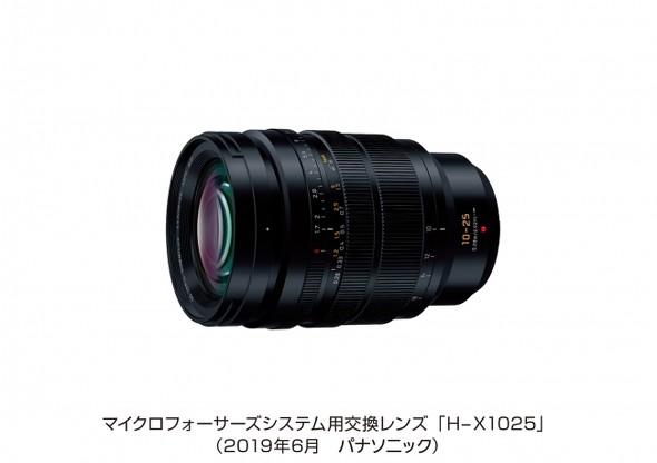 【カメラ】世界初、ズーム全域F1.7の「LEICA DG VARIO-SUMMILUX 10-25mm/F1.7 ASPH.」 国内価格は27万円