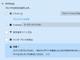 Firefox、サードパーティーcookieのデフォルトブロックやFacebookコンテナ強化のアップデート