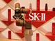 """AIが肌診断、ロボットアームが商品選び——化粧品「SK-II」の新型店は、販売員が""""グイグイ来ない"""""""