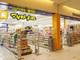 マツモトキヨシが「PayPay」導入 全国1600店舗で