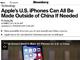 米国向けiPhoneは中国国外で製造できるとFoxconn幹部──Bloomberg報道