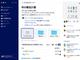 Dropbox、新デスクトップアプリ発表 Slack連携やWebコンテンツを含むユニバーサル検索など