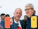 ジョニー・アイブ氏、Appleを退社し、デザイン企業「LoveFrom」立ち上げ Appleは顧客に