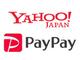 「Yahoo!マネー」終了 残高はPayPayに統合へ