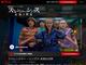 Netflixの「ストレンジャー・シングス」のシーズン3、4日で4000万人超が視聴で記録更新