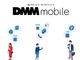 楽天モバイル、DMM.comのMVNO事業を買収