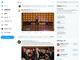 Twitter.comの3カラム新デザイン、本格的にローリングアウト中(後戻りなし)
